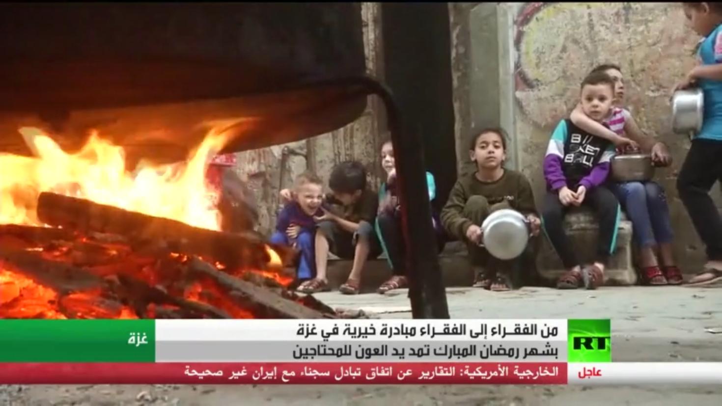 من الفقراء إلى الفقراء.. مبادرة رمضانية بغزة