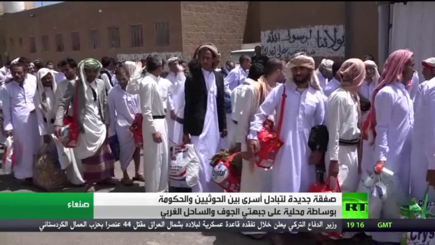 صفقة جديدة لتبادل أسرى بين الحوثيين والحكومة