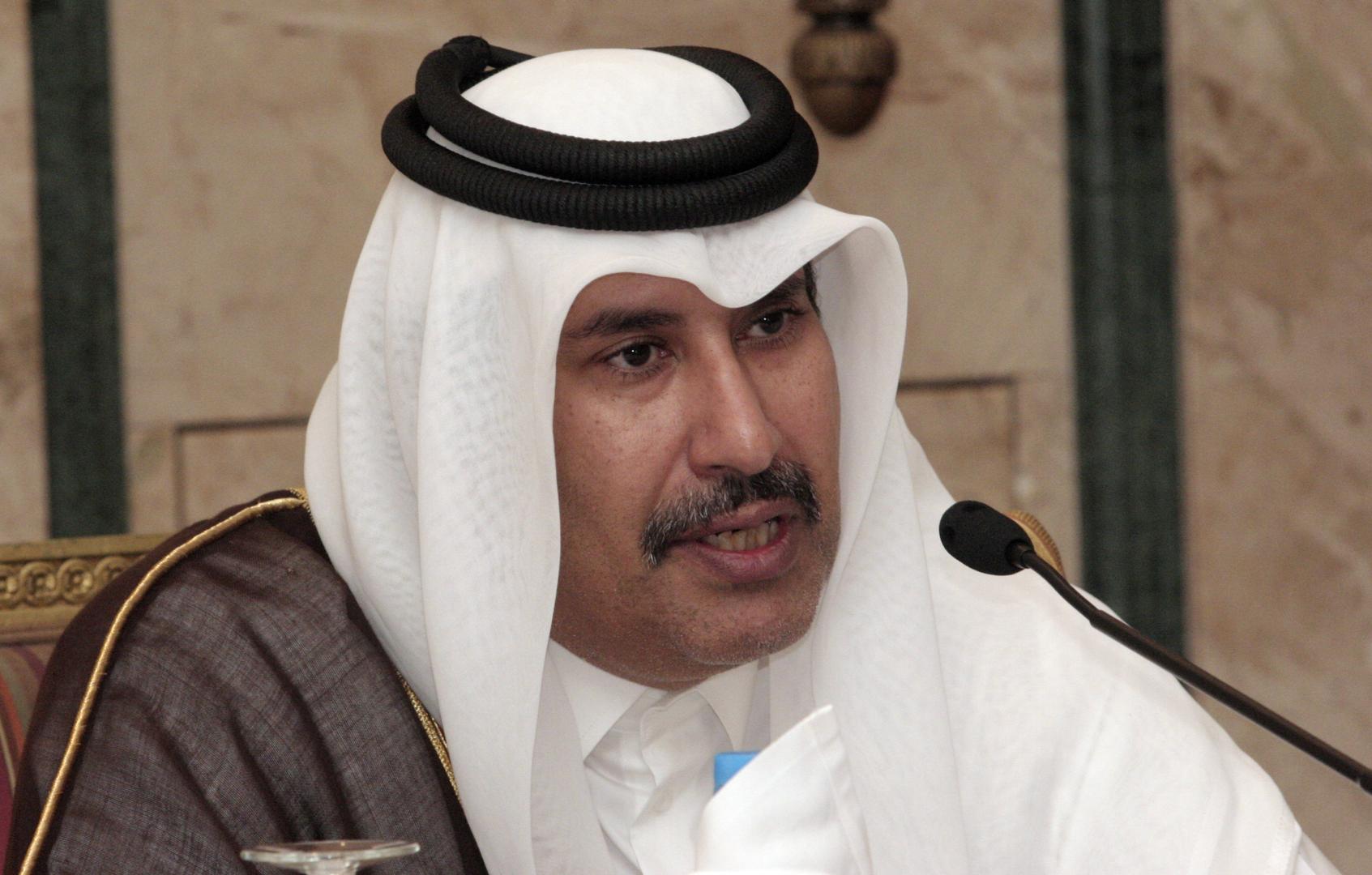 رئيس  الوزراء القطري الأسبق حمد بن جاسم بن جبر آل ثاني
