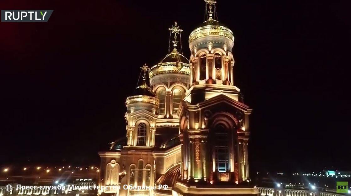 كاتدرائية القوات المسلحة الروسية تحيي أول قداس لعيد الفصح (فيديو)
