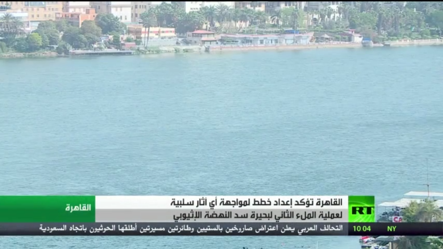 خطط مصرية لمواجهة الملء الثاني لسد النهضة