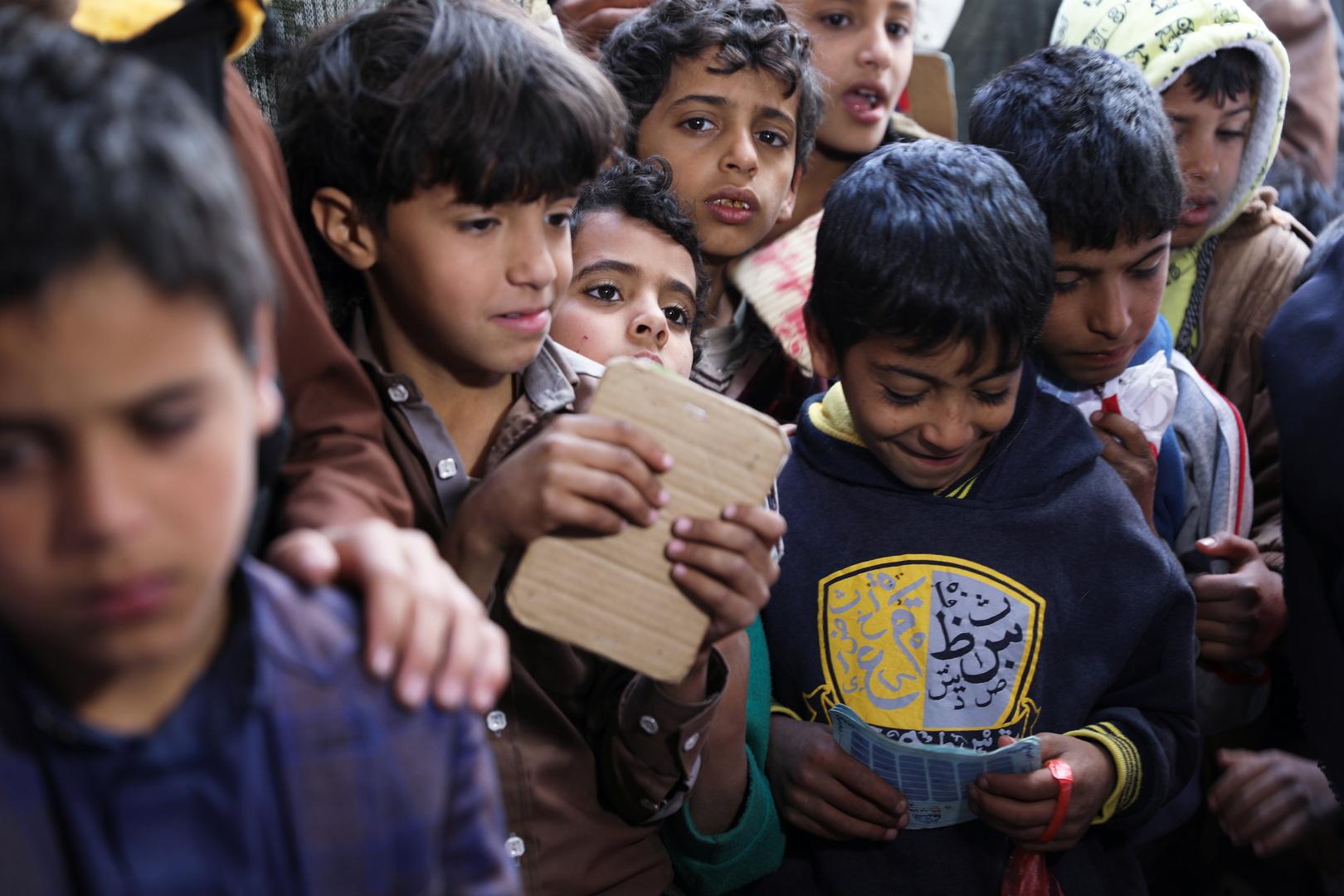 أطفال في صنعاء باليمن