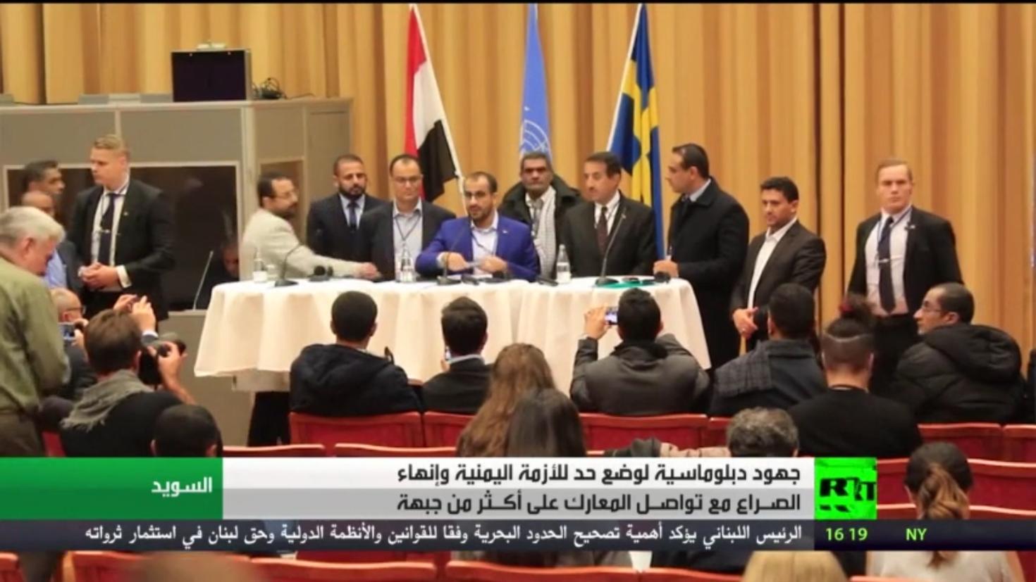 الأزمة اليمنية.. حراك سياسي لدفع المفاوضات
