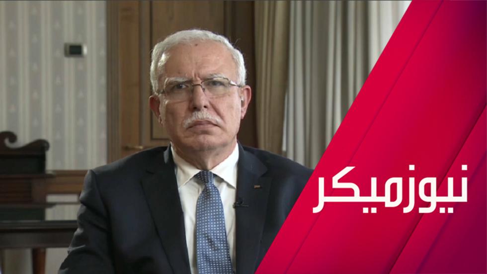وزير الخارجية الفلسطيني يكشف عن مضمون رسالة عباس لـ بوتين
