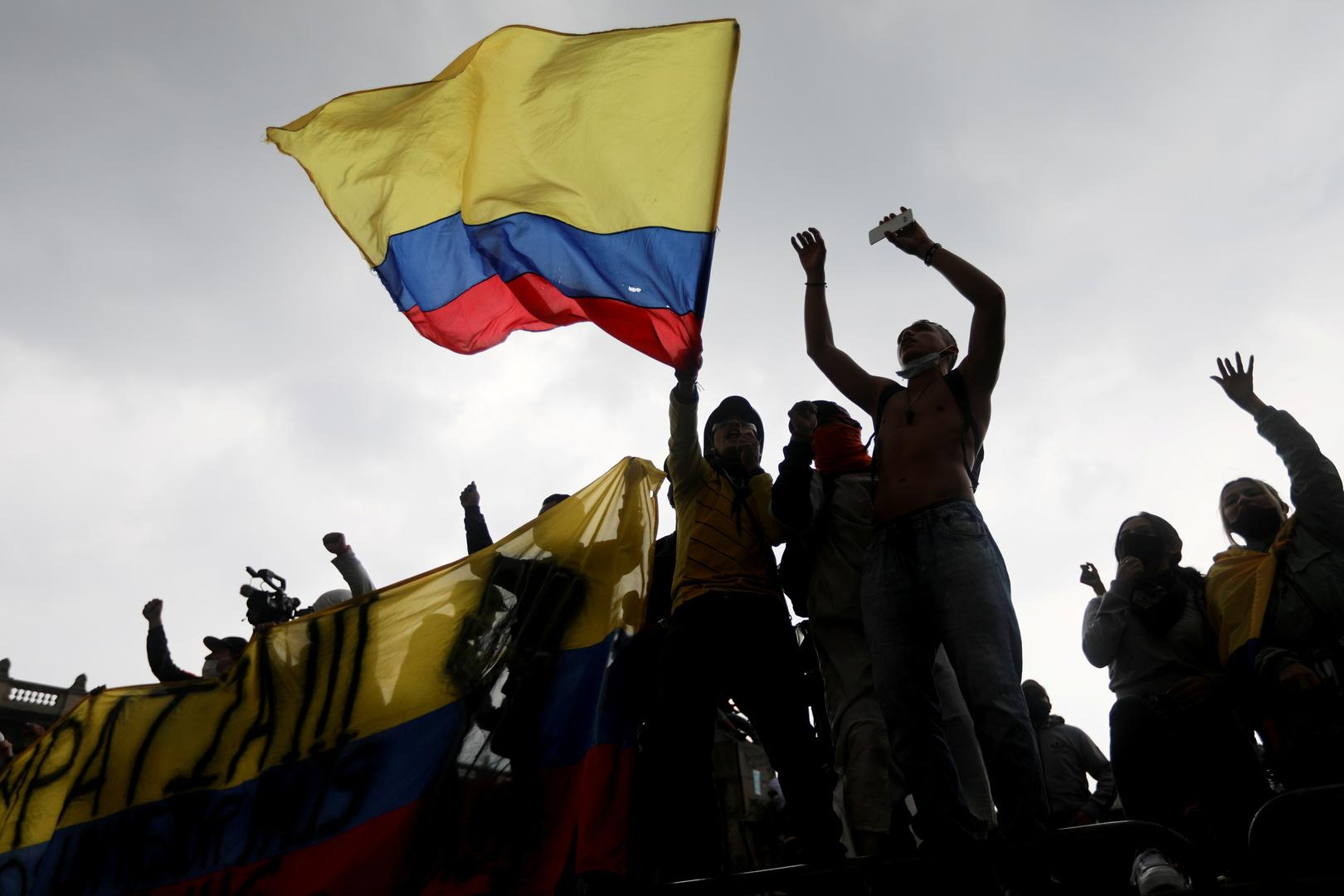 قرصنة الموقع الإلكتروني للجيش الكولومبي احتجاجا على العنف ضد المتظاهرين