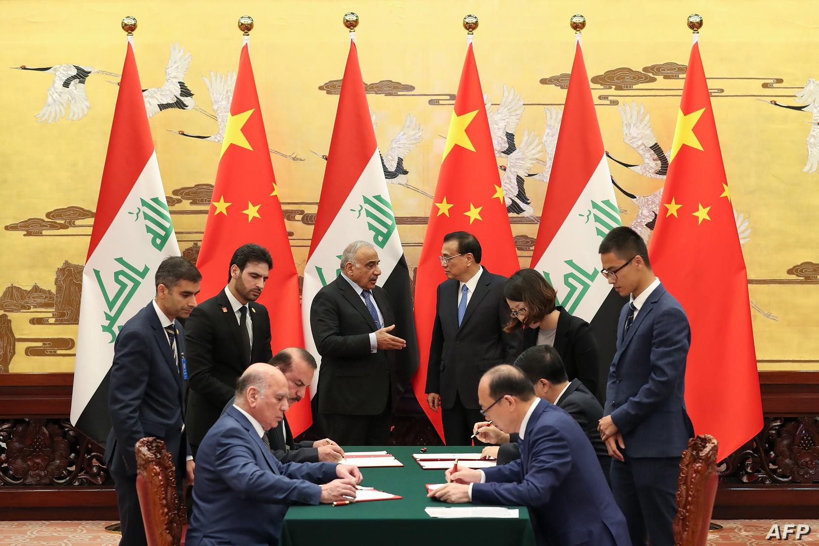 رئيس الحكومة العراقية السابق عادل عبد المهدي في الصين لتوقيع الاتفاقية