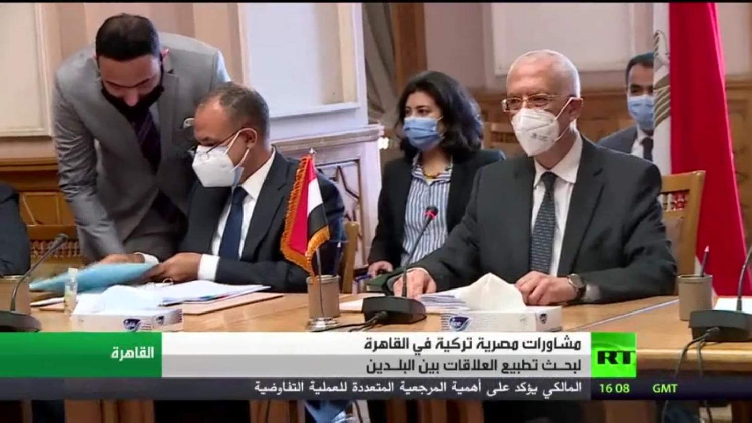مشاورات مصرية تركية بالقاهرة لتطبيع العلاقات