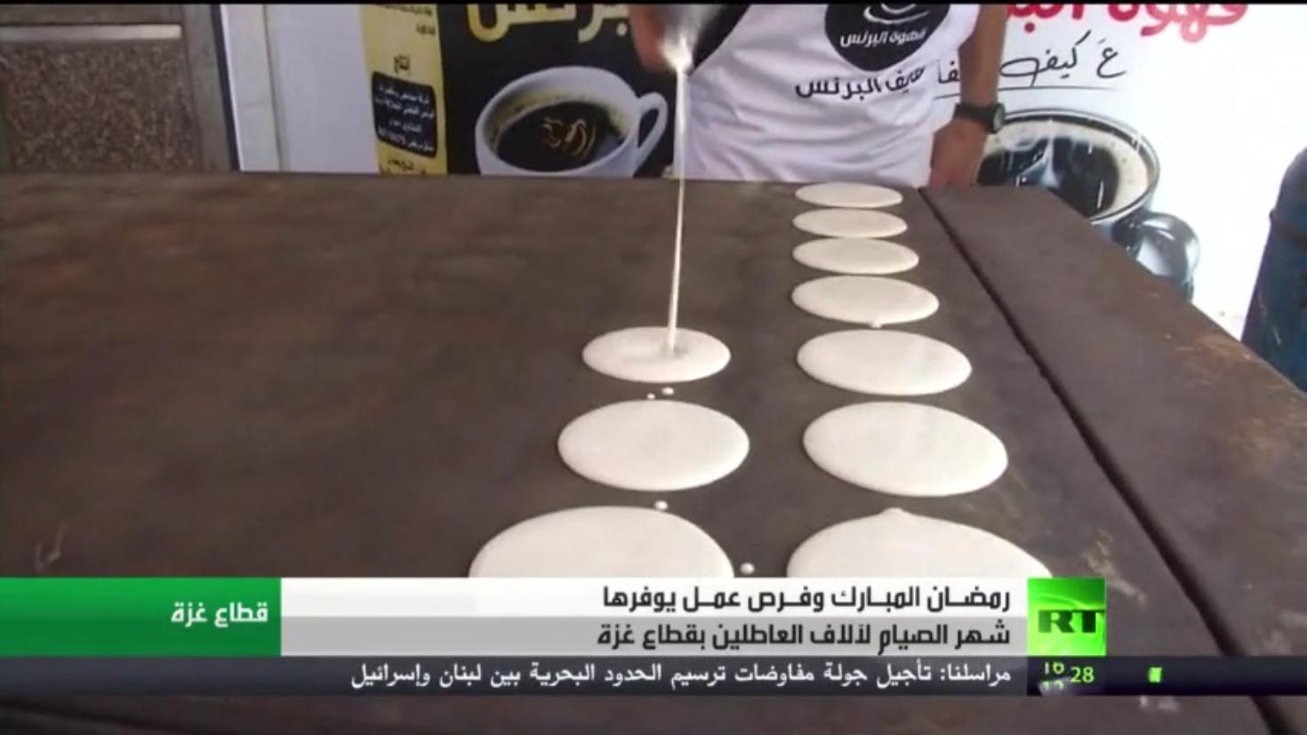 شهر رمضان المبارك.. فرصة عمل لأهالي غزة