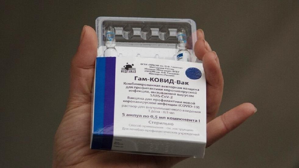 تطعيم أكثر من 20 مليون شخص في جميع أنحاء العالم بلقاح