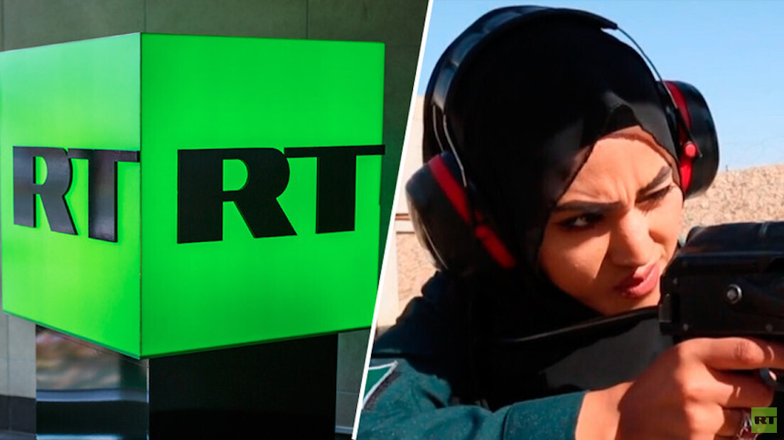 فوز فيلم وثائقي أنتجته RT عن الشرطيات الأفغانيات بجائزة حقوقية دولية