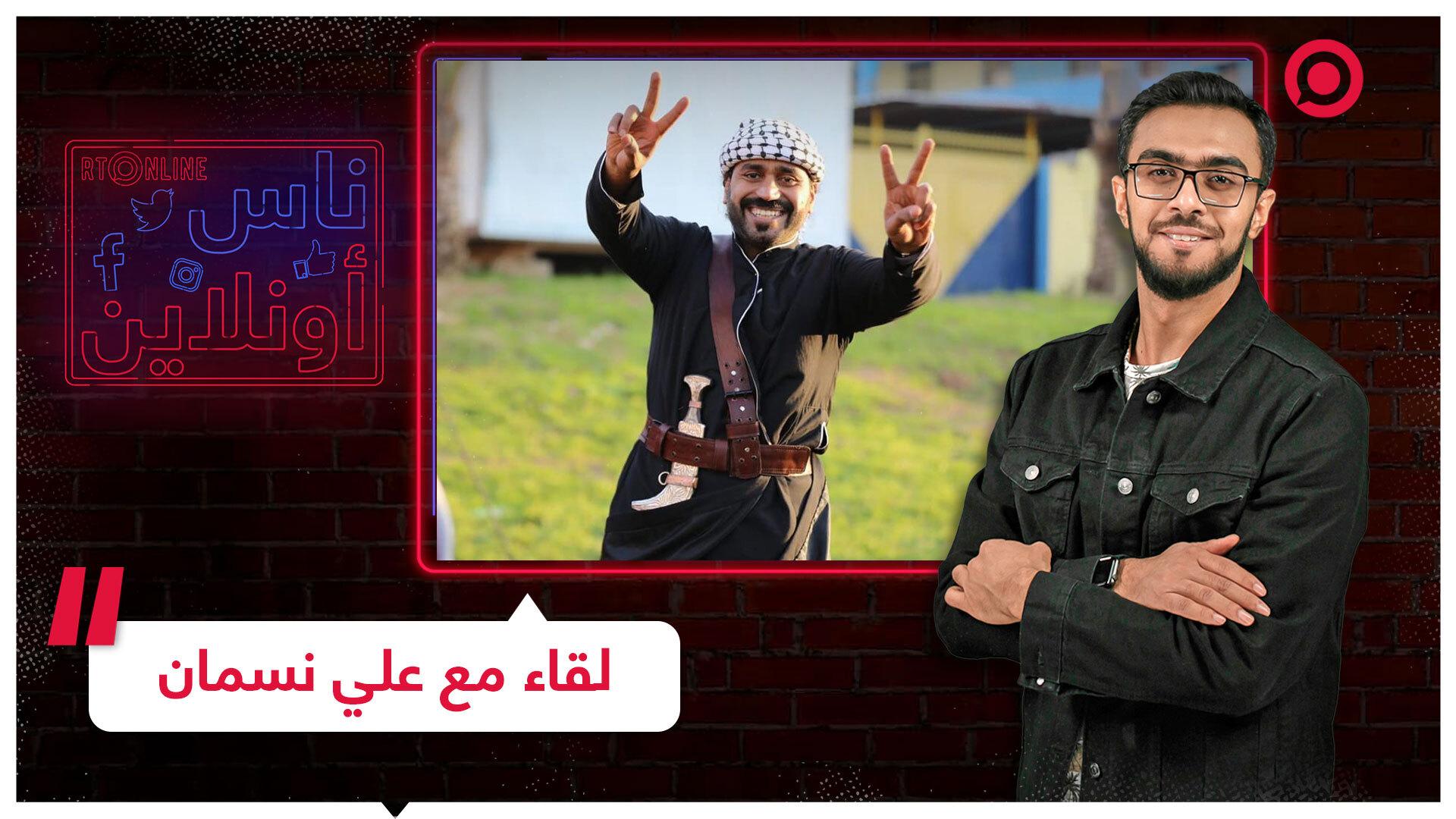 الكوميديا الساخرة وهموم الشعب الفلسطيني!