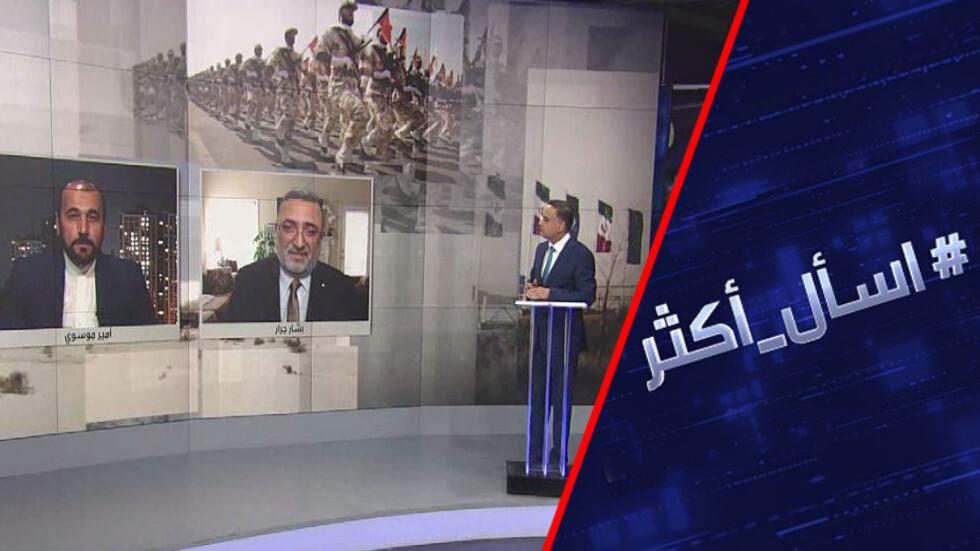 دعم إيران لقوى بالمنطقة.. هل أضعف دور واشنطن؟