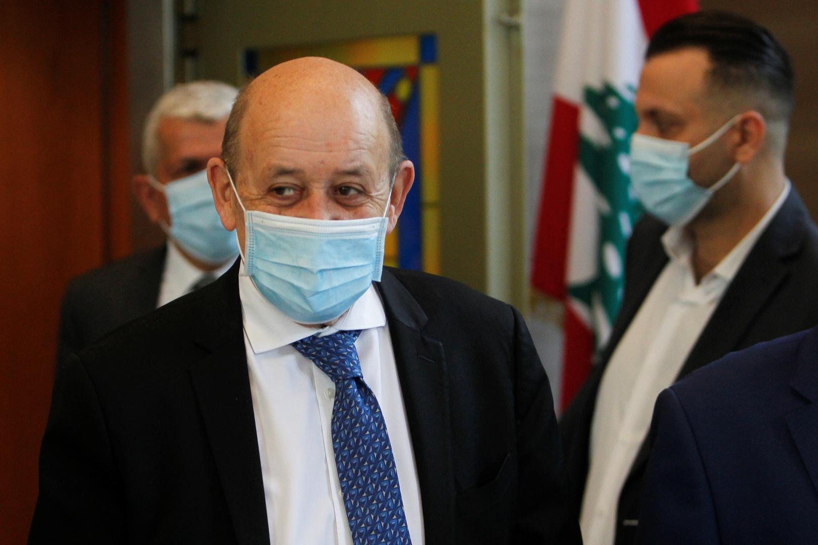 لودريان: القادة اللبنانيون لم يلتزموا بتعهداتهم وسنجيش المجتمع الدولي