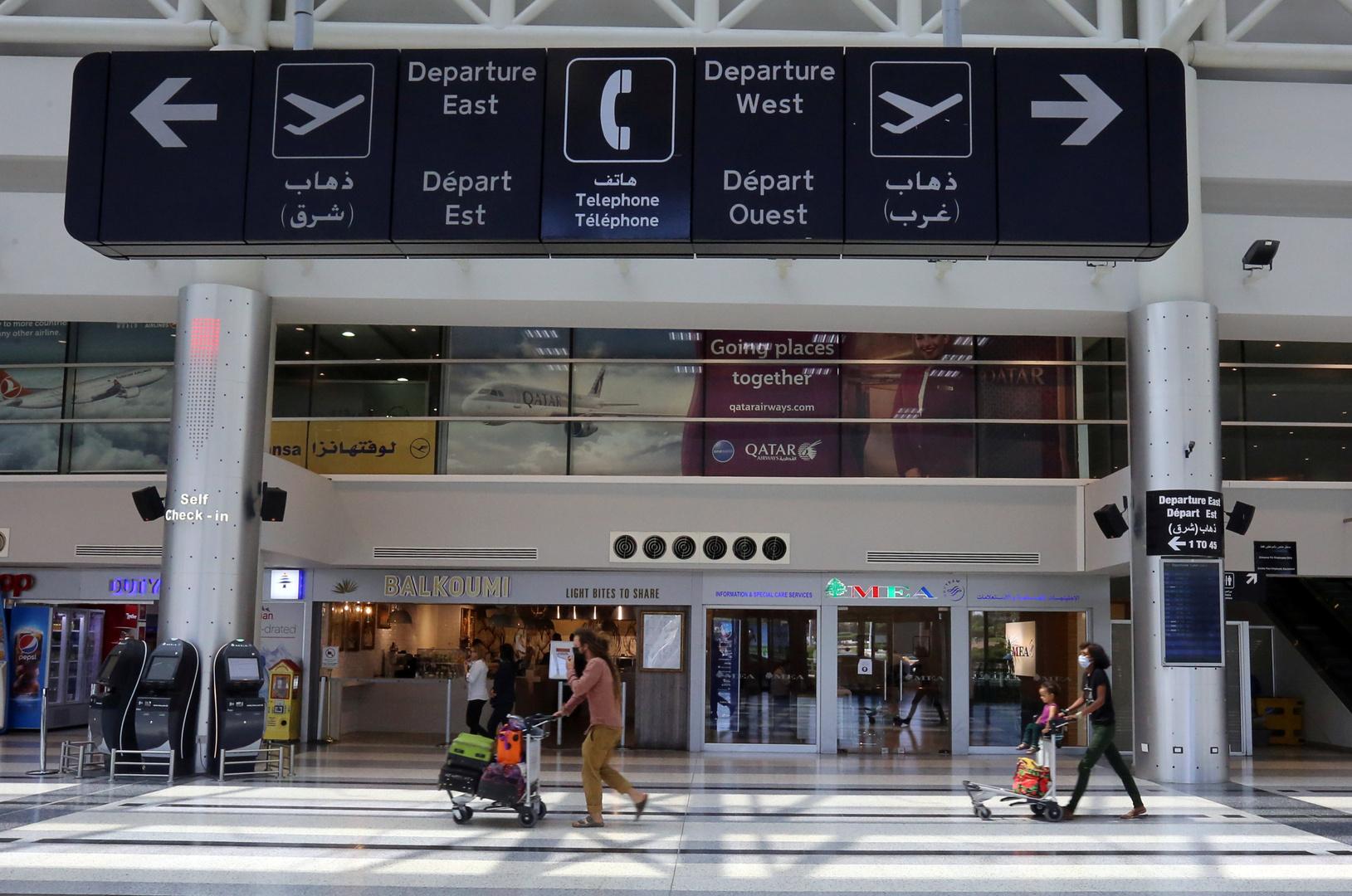 مطار رفيق الحريري الدولي، بيروت