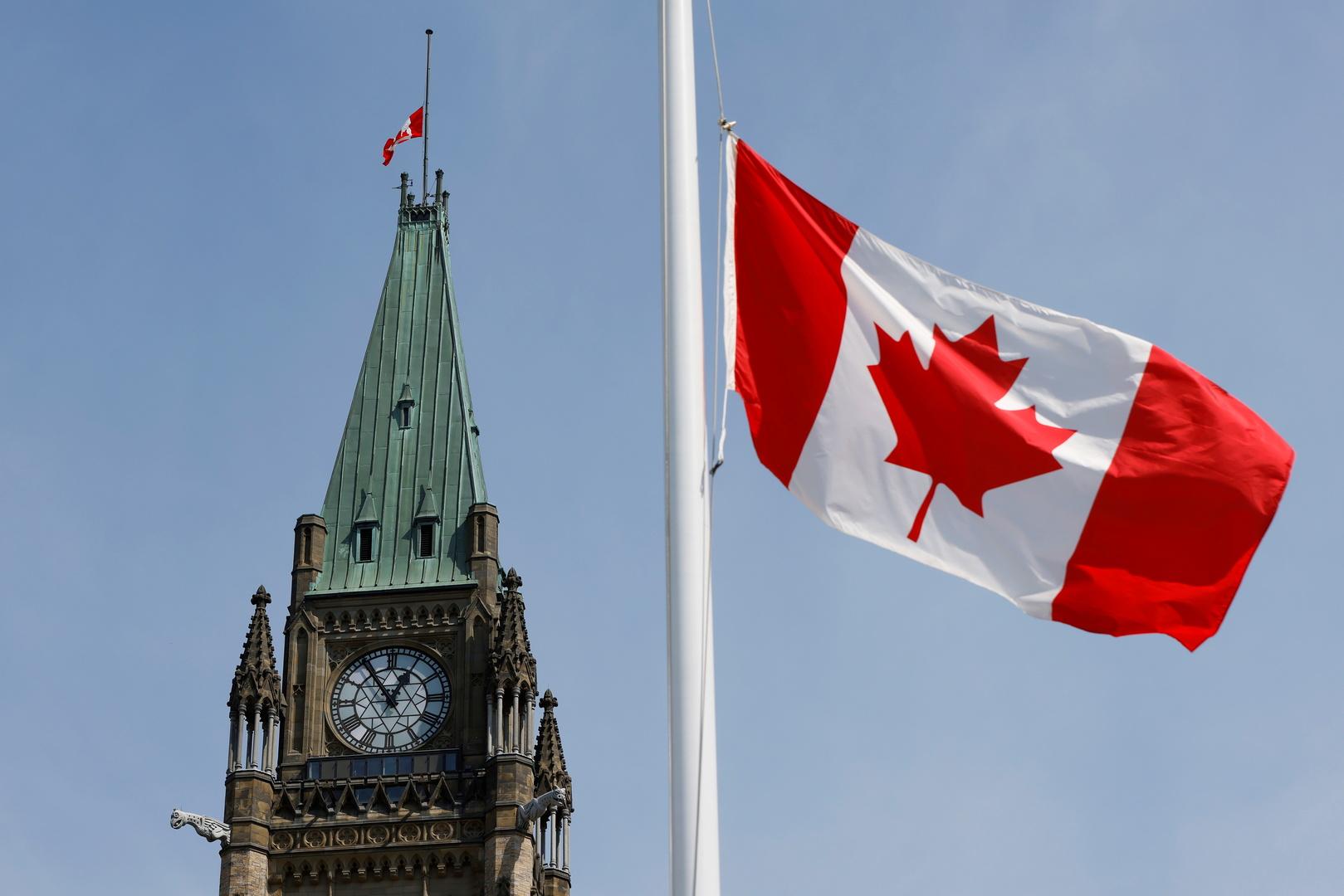 كندا تقاطع مؤتمر الأمم المتحدة لمكافحة العنصرية بسبب مخاوف بشأن تصريحات معادية لإسرائيل