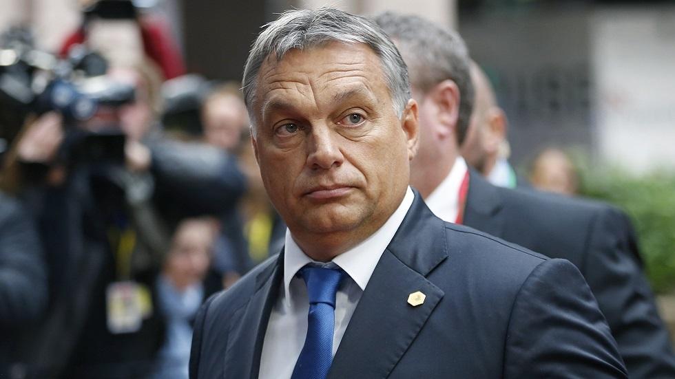رئيس وزراء هنغاريا يحث الاتحاد الأوروبي على اعتماد