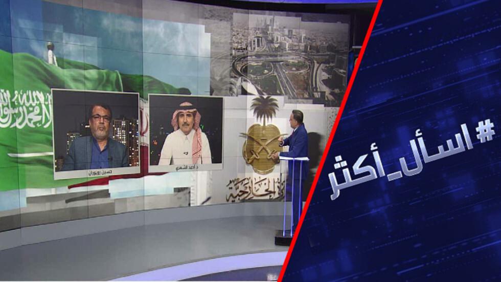 محادثات السعودية وإيران.. هل ستنجح أم تفشل؟