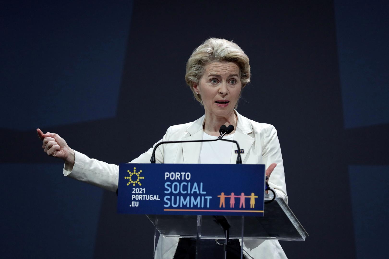 الاتحاد الأوروبي يناشد الولايات المتحدة وغيرها من الدول تصدير لقاحاتها