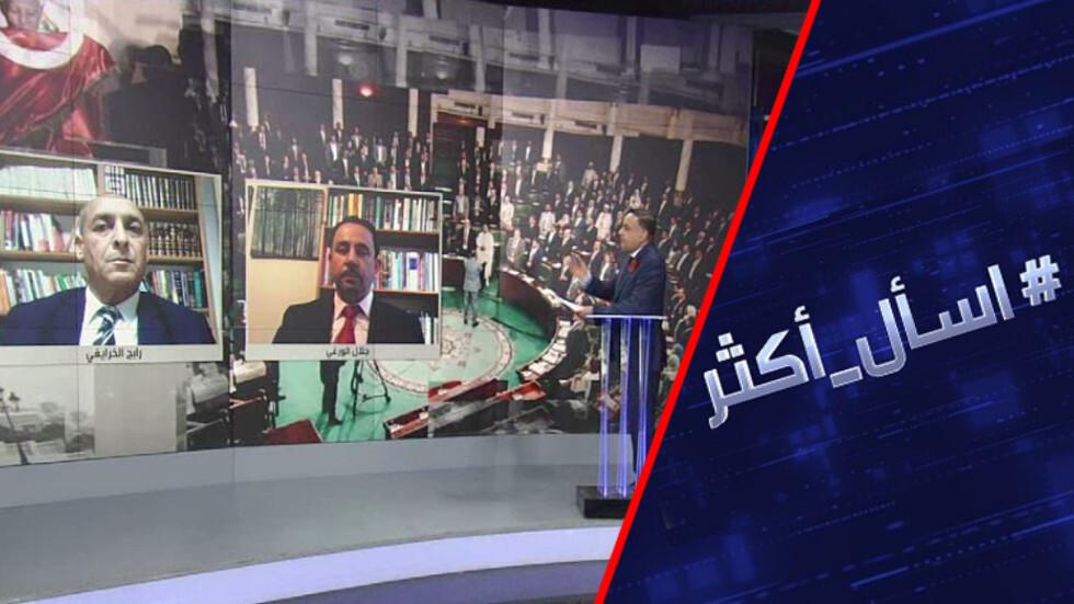 معركة الرئاسات الثلاث في تونس.. من ينتصر؟