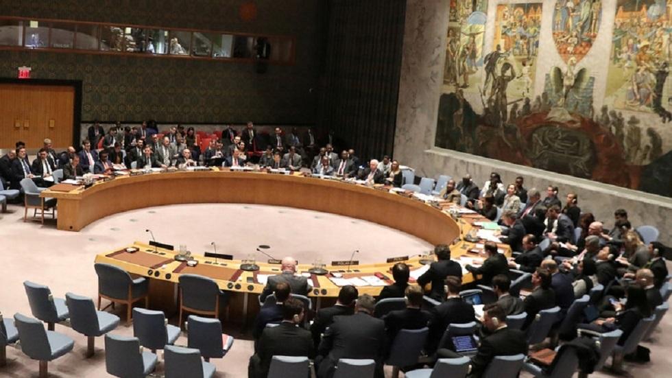 اجتماع لمجلس الأمن الدولي - أرشيف
