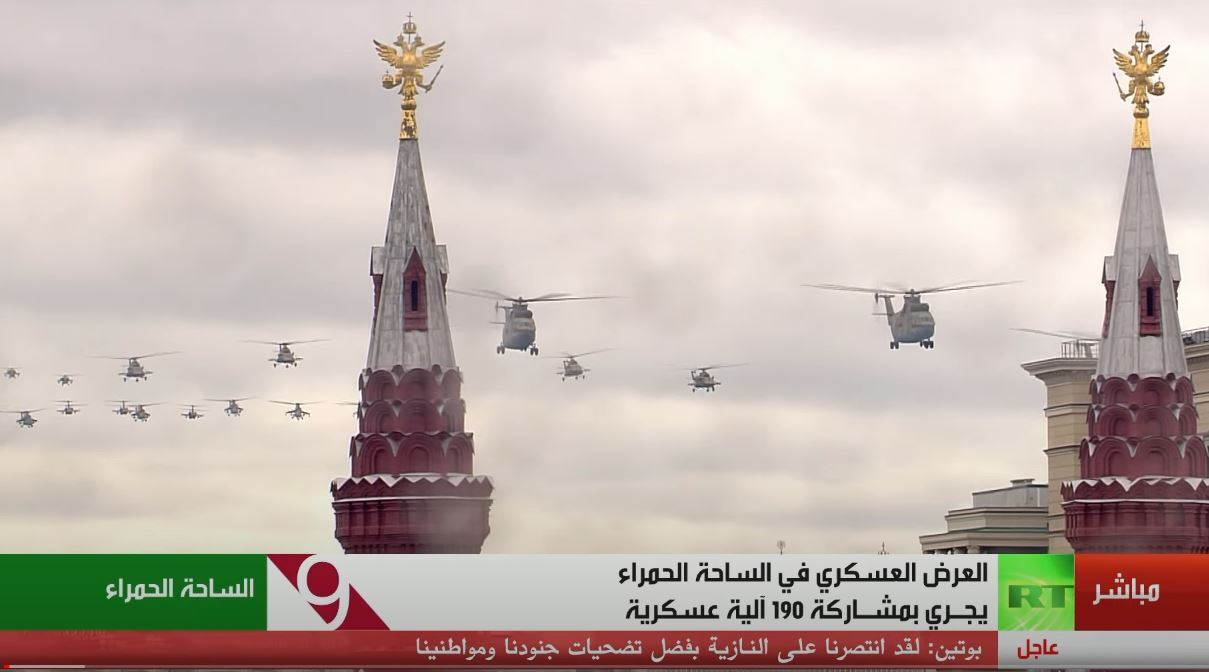 طائرات عسكرية تحلق فوق الساحة الحمراء في عيد النصر