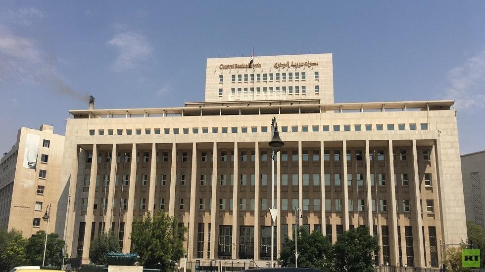 المركزي السوري: