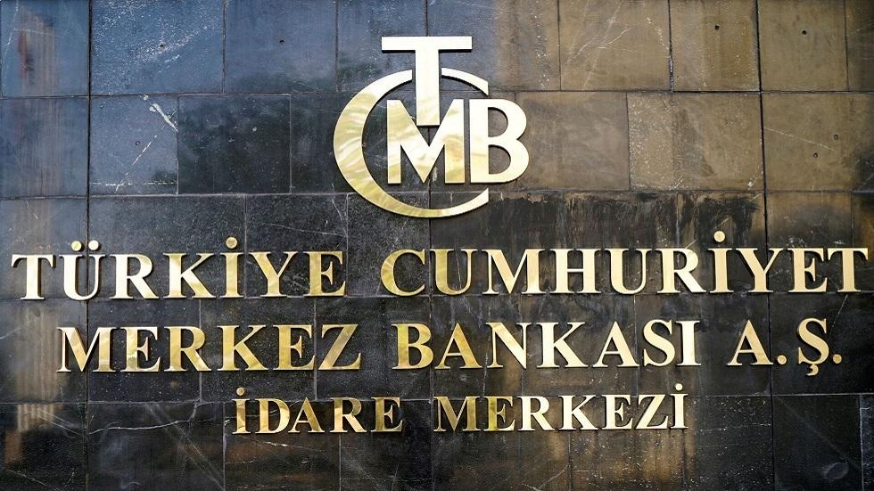 انخفاض احتياطي المركزي التركي من الذهب 159 طنا