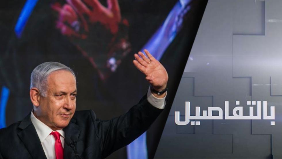 أحداث القدس تستنفر العرب.. نتنياهو في أزمة؟
