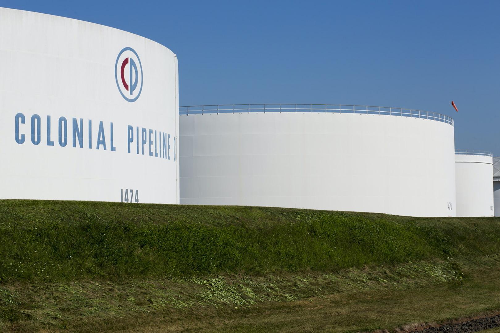 خط أنابيب لشركة Colonial Pipeline