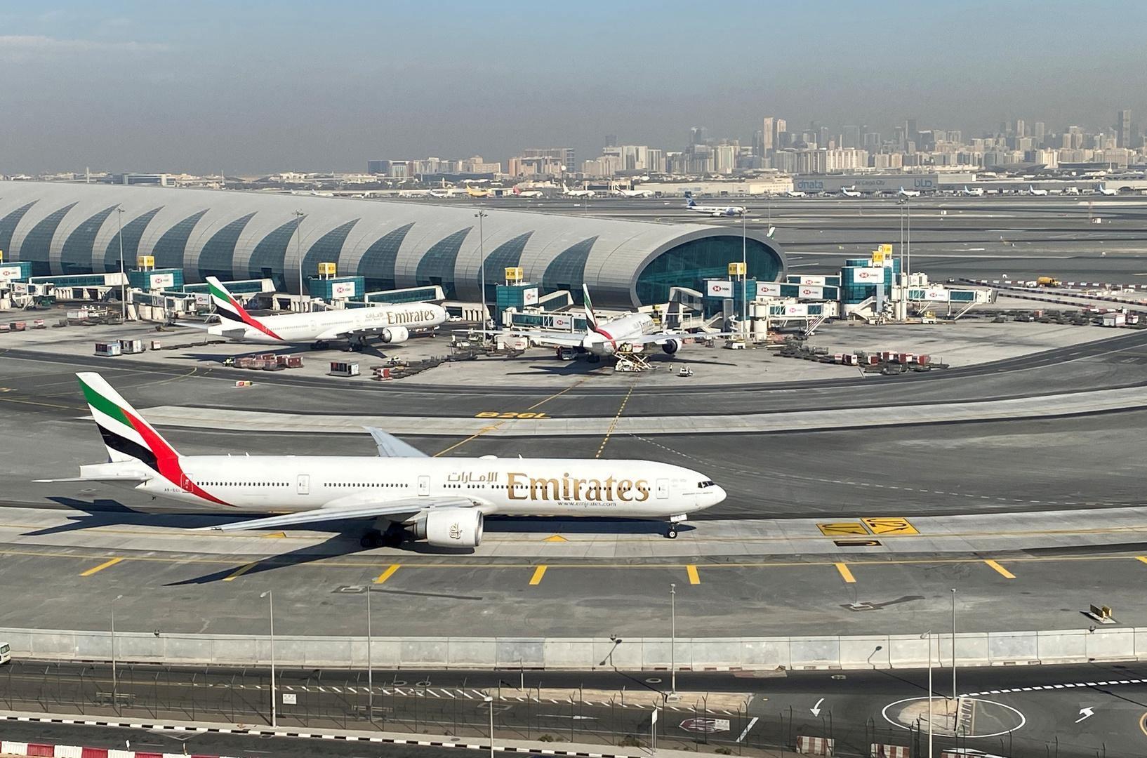 مطار دبي، أرشيف