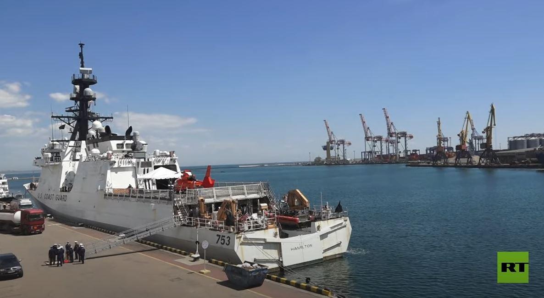 سفينة خفر أمريكية تدخل ميناء أوديسا الأوكراني