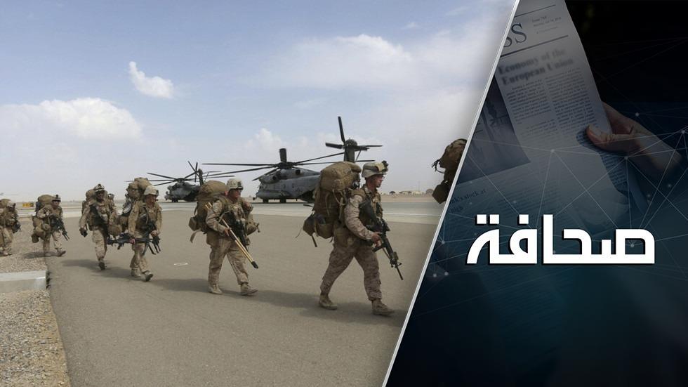 انسحاب الولايات المتحدة من أفغانستان يضع روسيا أمام تحديات جديدة