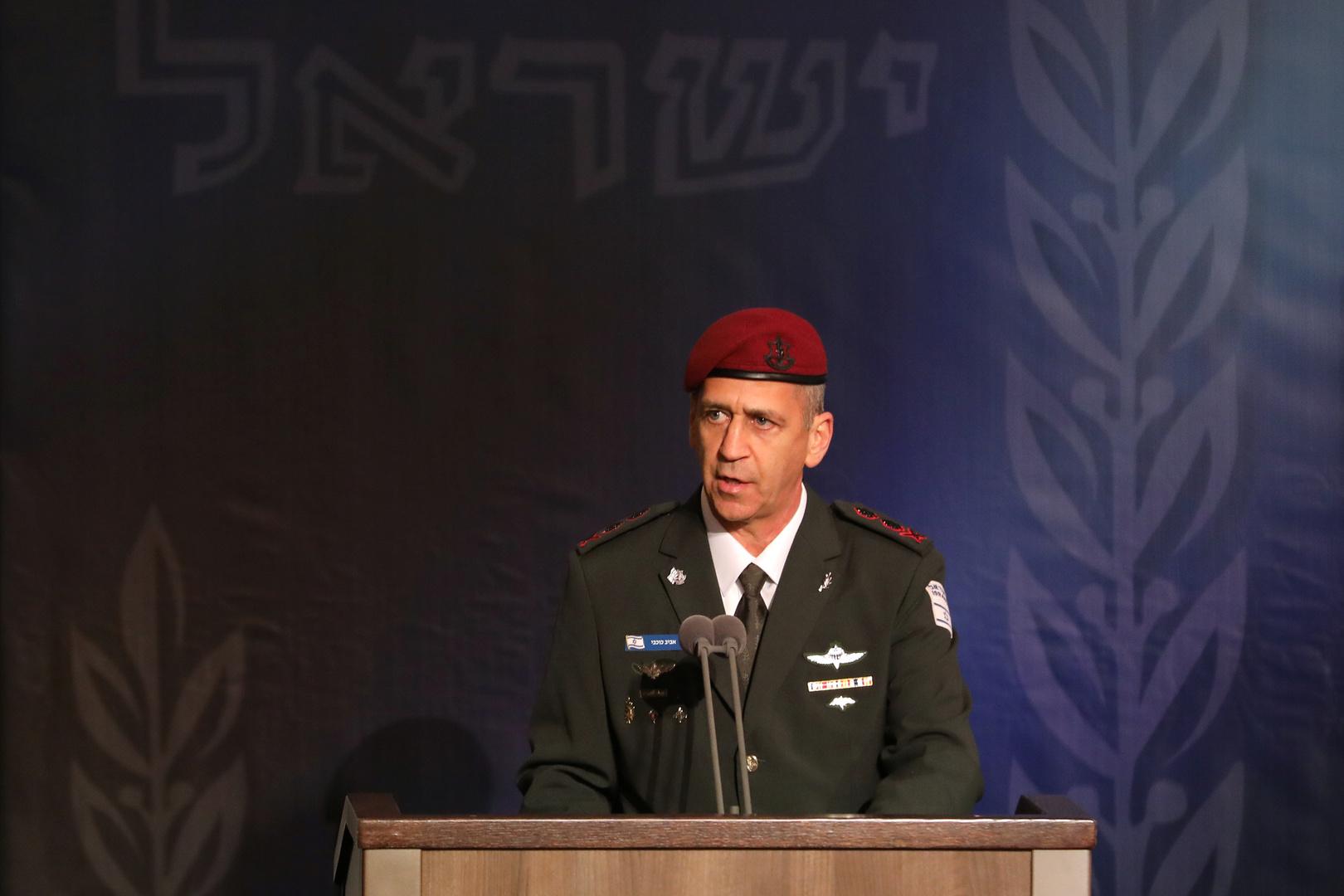 رئيس أركان الجيش الإسرائيلي يوعز بمواصلة استهداف النشطاء