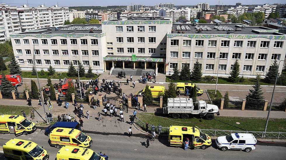 ارتفاع عدد القتلى بهجوم مدرسة قازان إلى 9