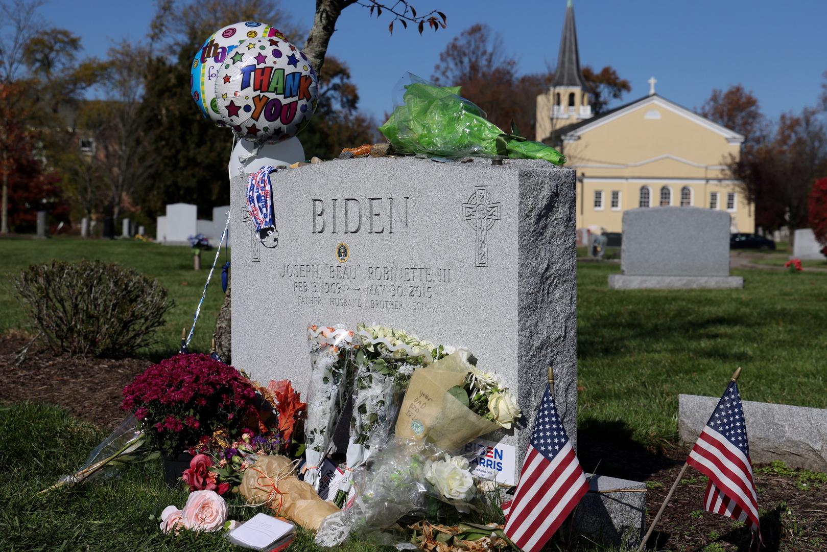 بايدن يعتبر أن ابنه المتوفي كان ينبغي أن يصبح رئيسا للولايات المتحدة