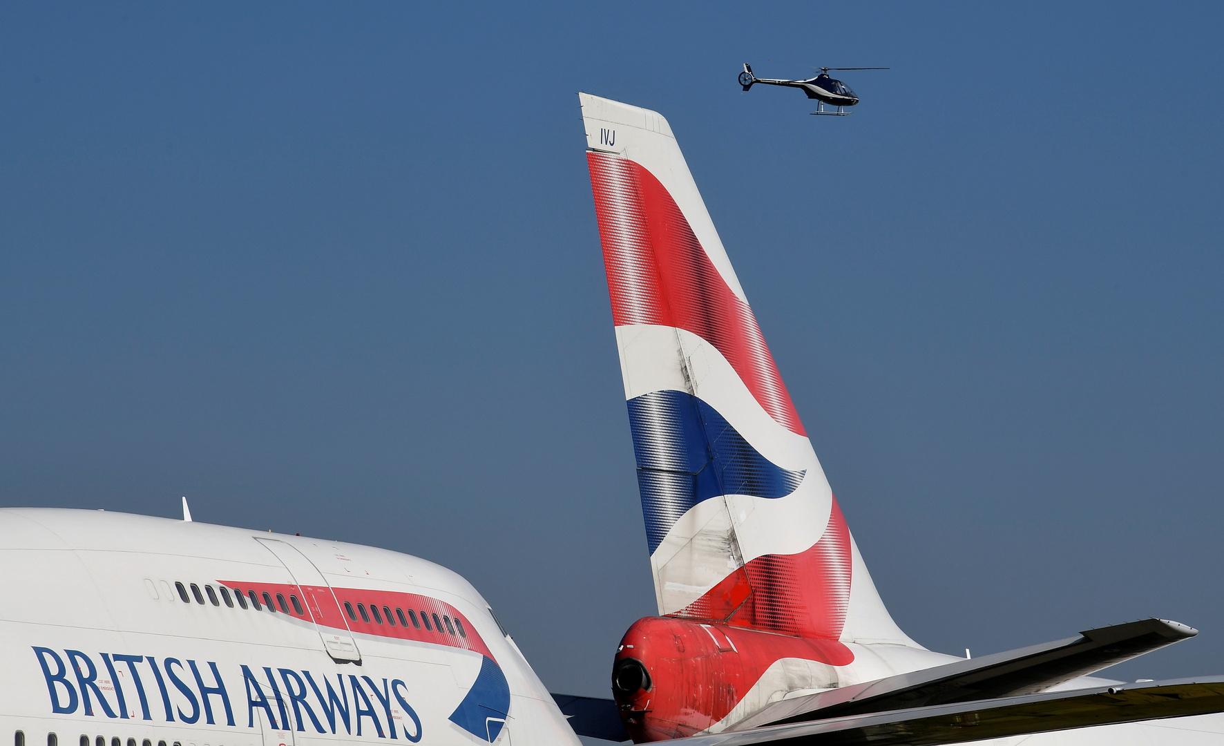 الخطوط الجوية البريطانية تلغي رحلات اليوم من وإلى تل أبيب