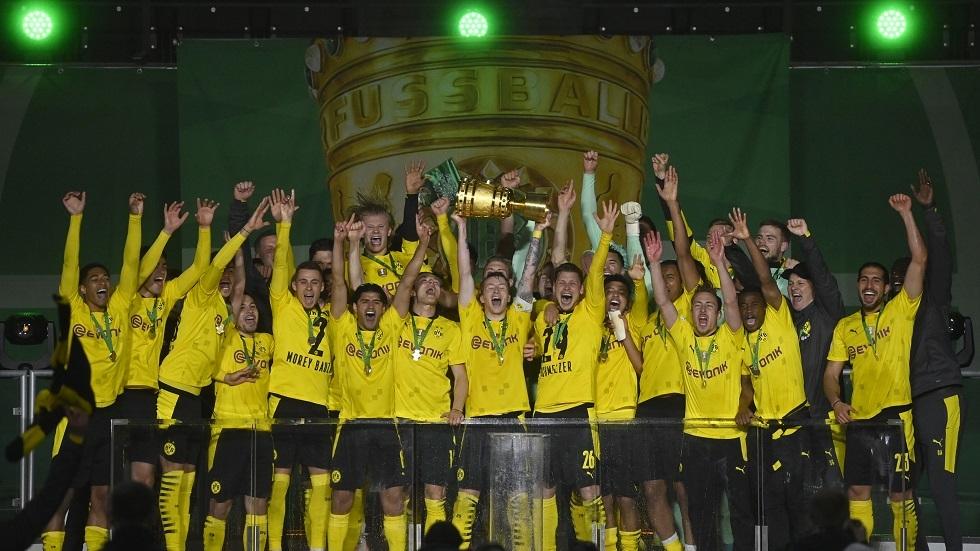 بوروسيا دورتموند يرفع كأس ألمانيا (فيديو)