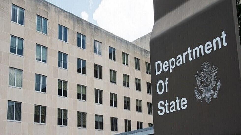 الولايات المتحدة ترفع مستوى خطر السفر إلى إسرائيل والضفة الغربية وغزة