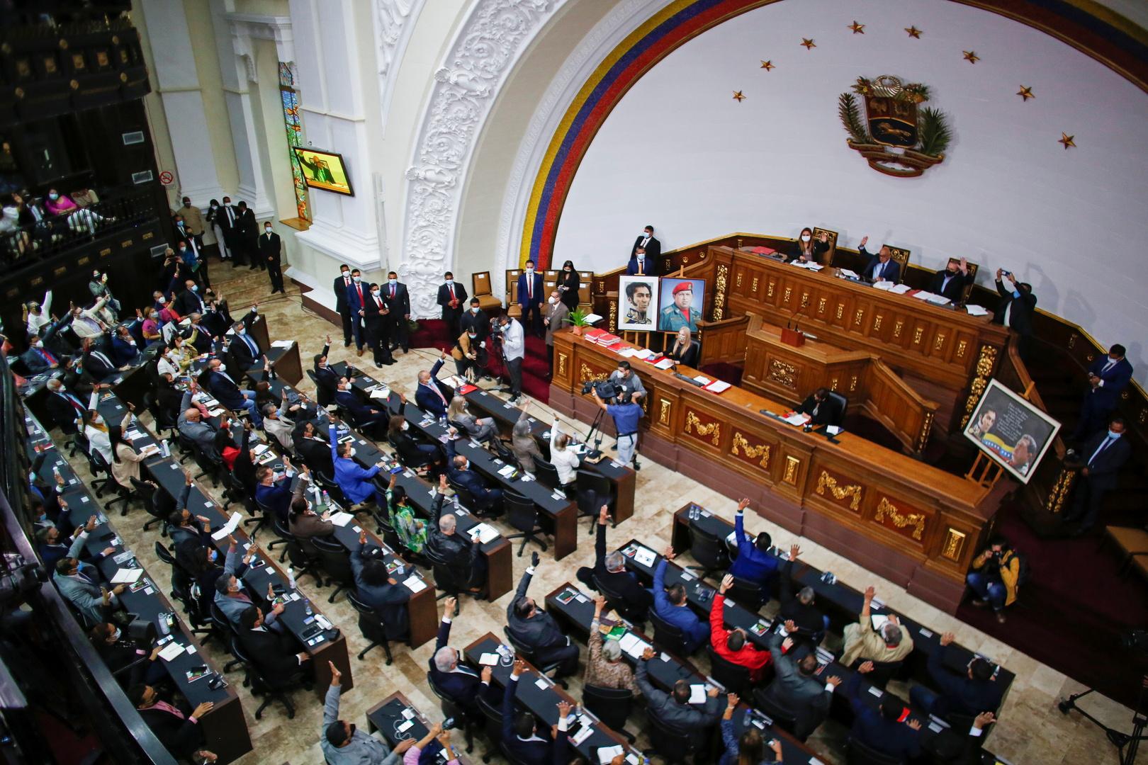البرلمان الفنزويلي يقر قانونا