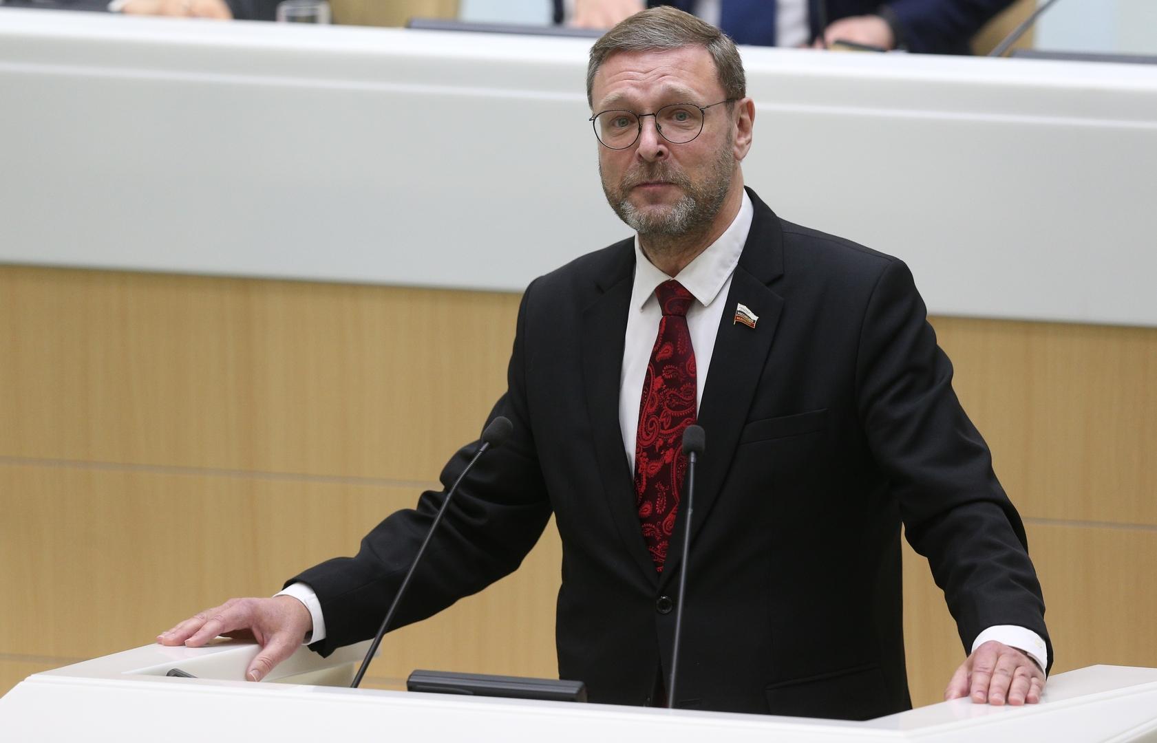 نائب رئيس مجلس الاتحاد الروسي قسطنطين كوساتشوف