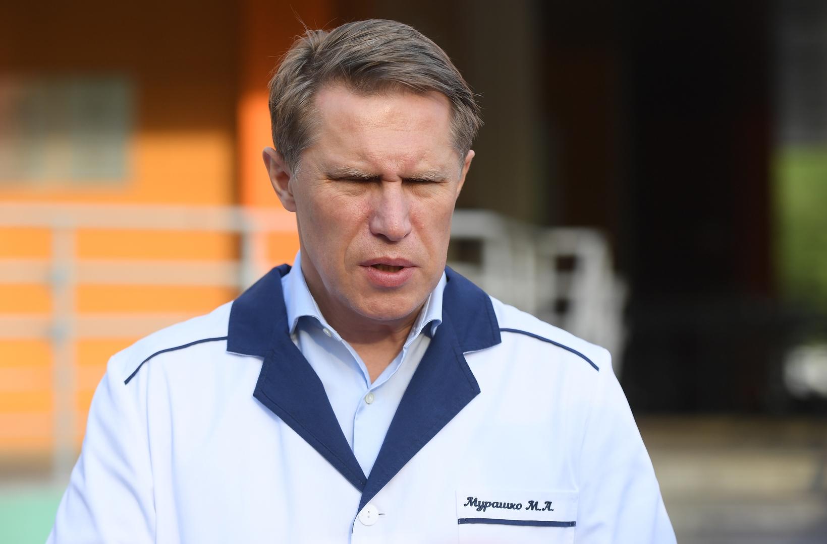 وزير الصحة الروسي يحث المواطنين على التطعيم ضد كورونا