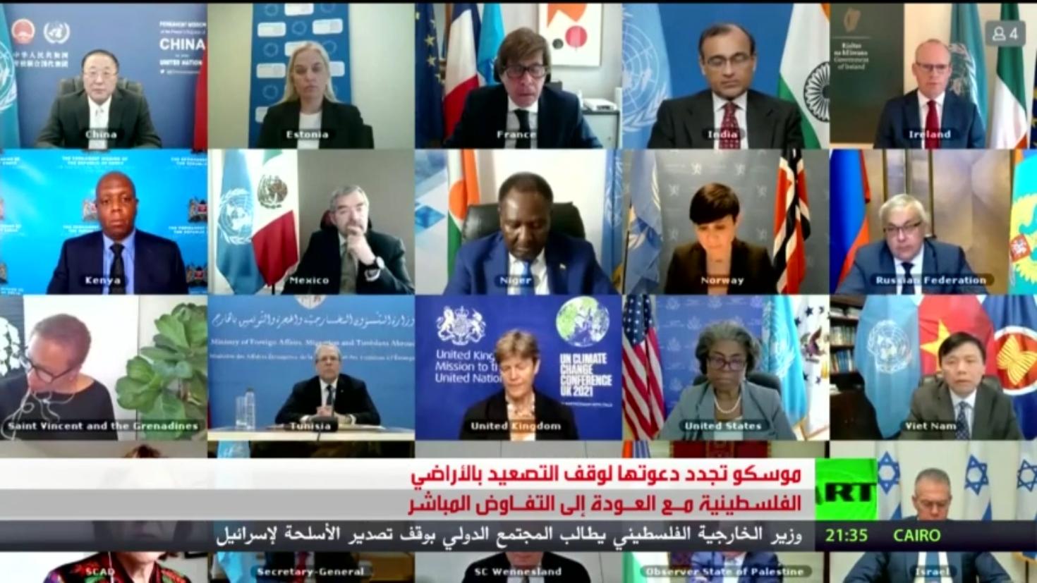 مجلس الأمن يبحث التصعيد بين إسرائيل وفلسطين