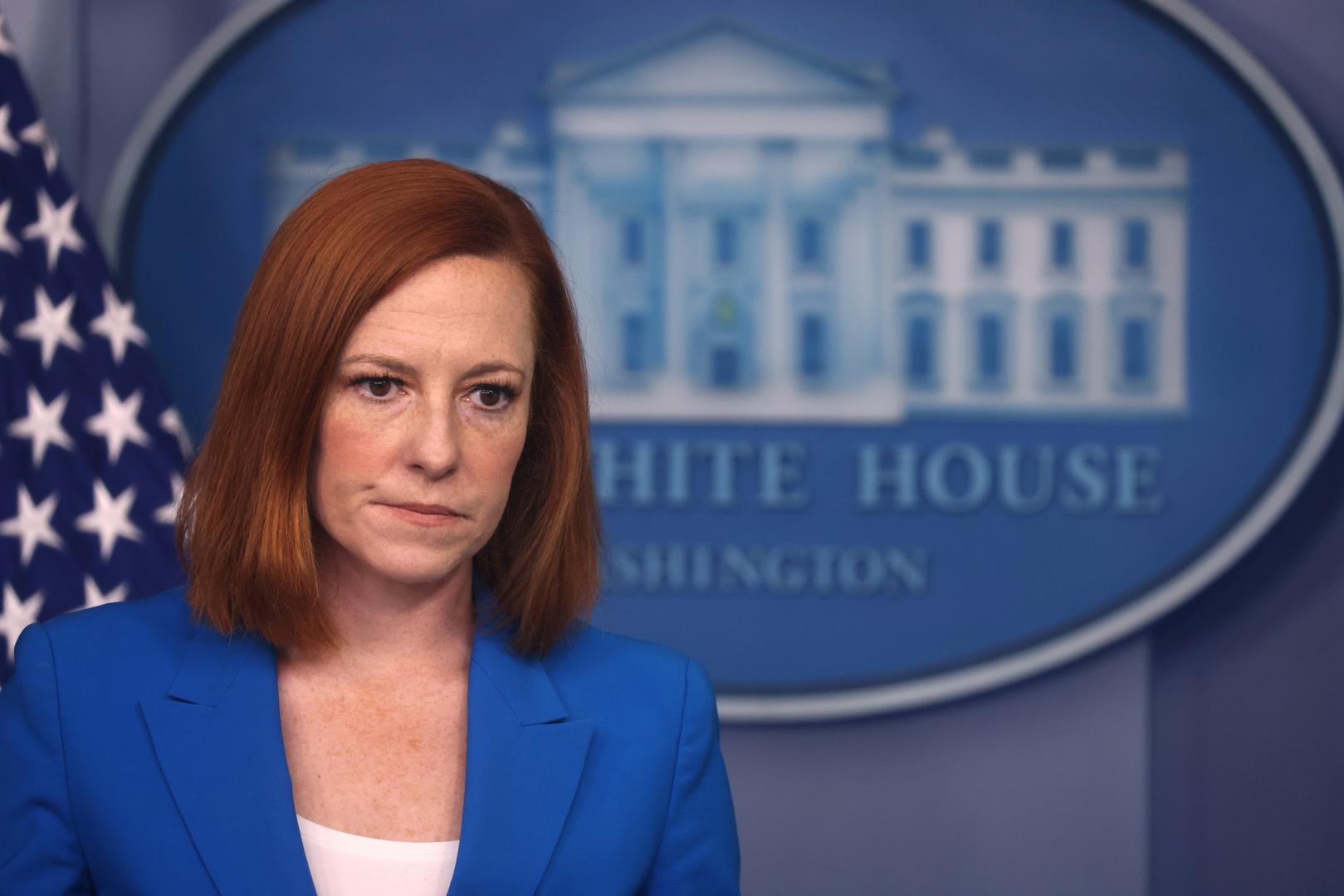 المتحدثة باسم البيت الأبيض، جين بساكي.