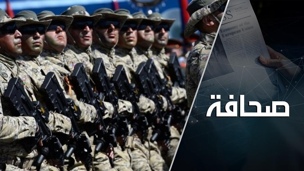 مناورات أذربيجان العسكرية تهدد وحدة أراضي أرمينيا