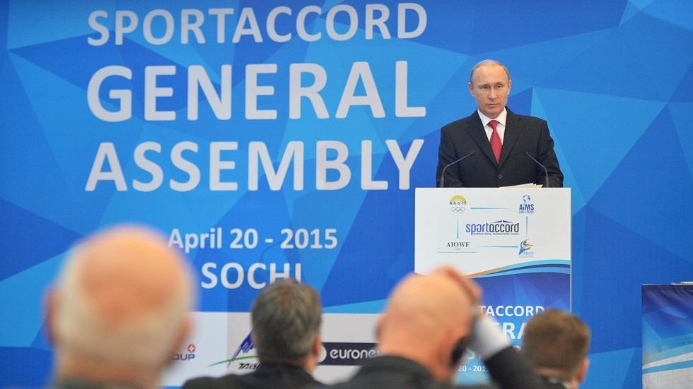صورة أرشيفية (الرئيس الروسي فلاديمير بوتين متحدثاً إلى الجمعية العامة لـ
