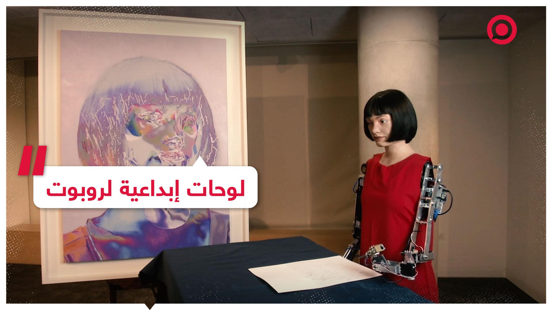 فنانة