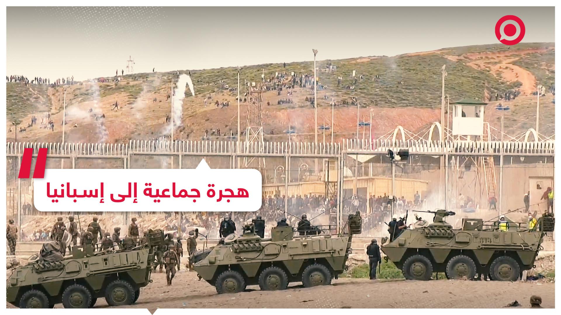 أزمة الحدود المغربية الإسبانية