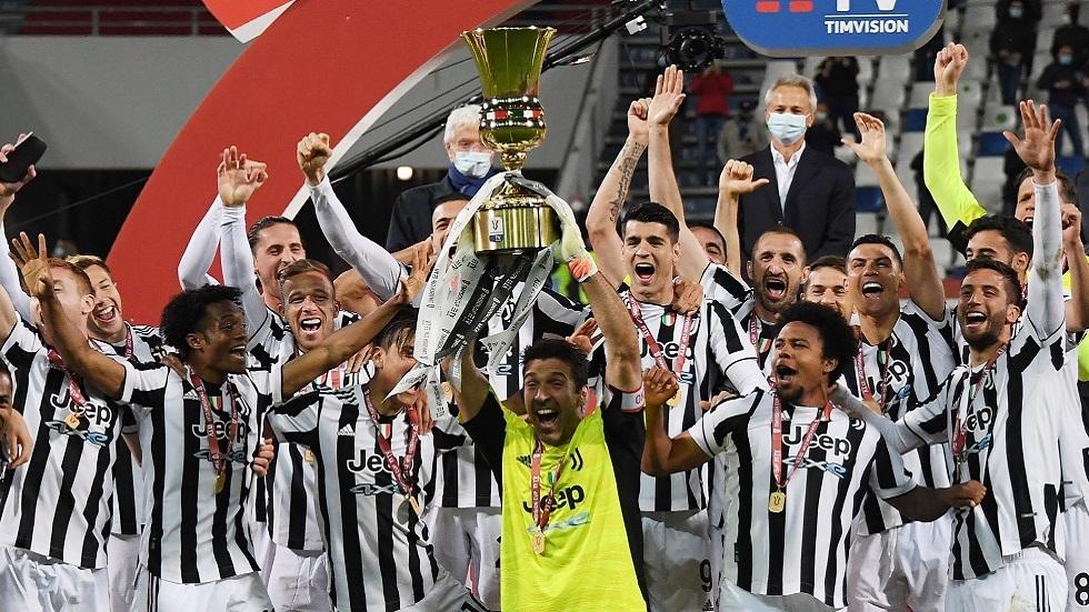 يوفنتوس يرفع كأس إيطاليا للمرة الـ14 في تاريخه (فيديو)