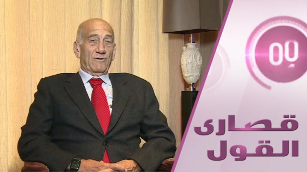 إيهود أولمرت: نتنياهو سيرحل و غزة بدون حماس!