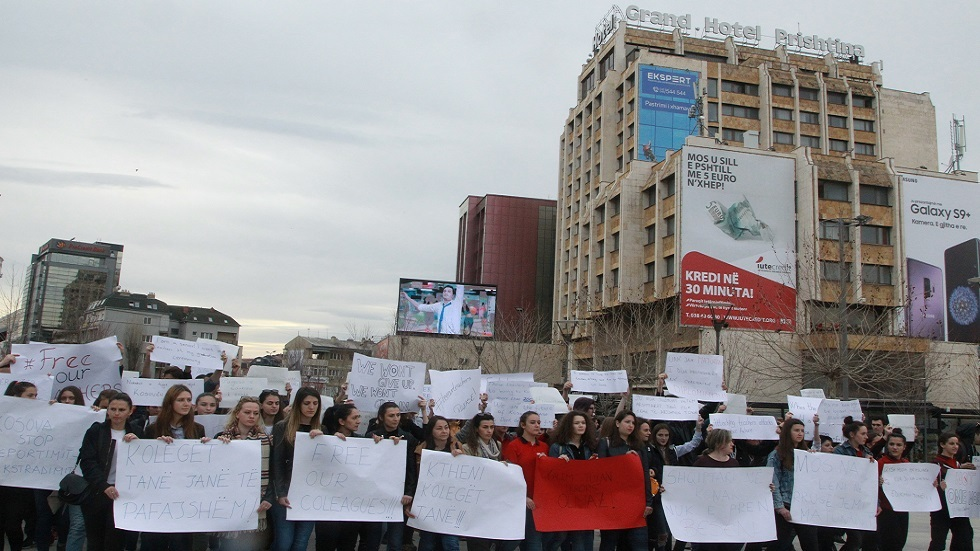 مظاهرة طلابية في بريشتينا احتجاجا على اعتقال معارضين أتراك في كوسوفو (صورة أرشيفية)
